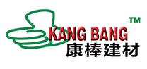Kang Bang